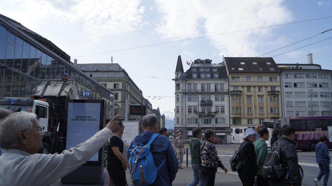Lucerne street
