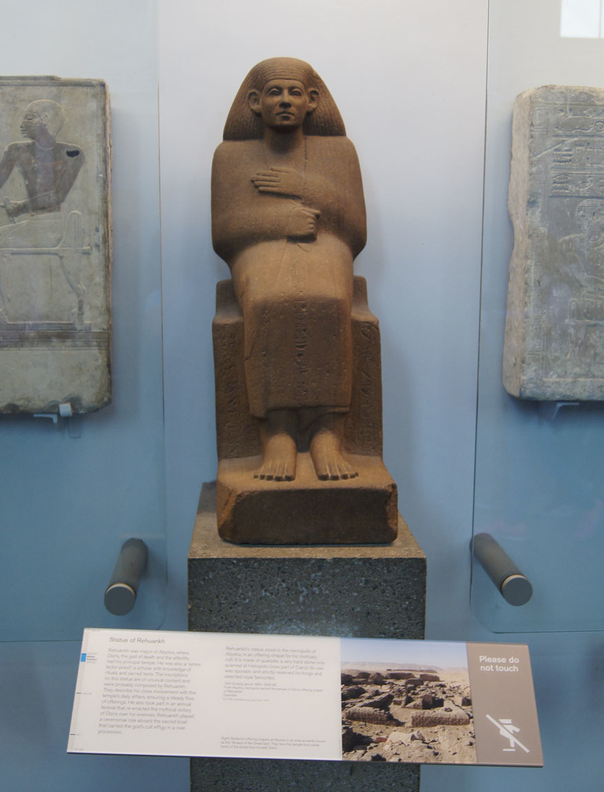 20170611-britishmuseum17b.jpg